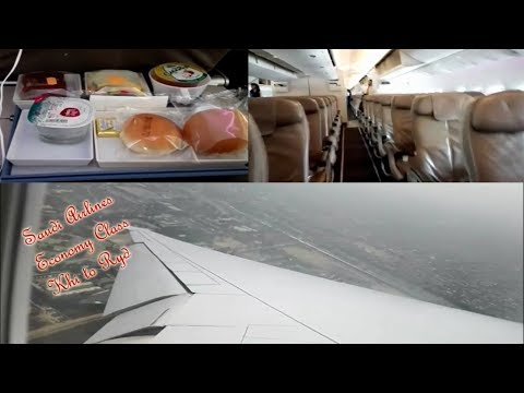 Saudi Airlines | Economy Class | Karachi to Riyadh