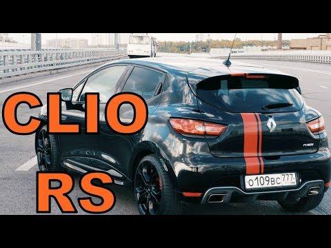 Тест-драйв и обзор Renault Clio RS
