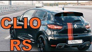 Тест драйв Renault CLIO RS -  БЫСТРАЯ ЭКЗОТИКА! Обзор Рено Клио РС
