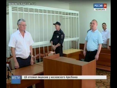 Осуждены бывший следователь чебоксарского управления МВД и его двоюродный брат