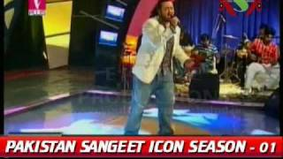 Sohaib Hassan Roya Re Pakistan Sangeet Icon 1 Episode 9