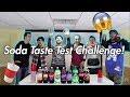BLIND SODA TASTE TEST!! (NAME BRAND VS NON-NAME BRAND)