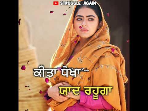 Bhul Javange || Sanam Parowal || Whatsapp Status Video || Black Background Video || New Punjabi Song