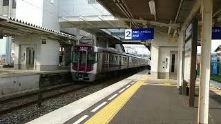 西鉄9000形特急福岡天神行き【小郡駅通過】