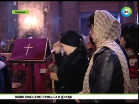 В Армении празднуют День Матери