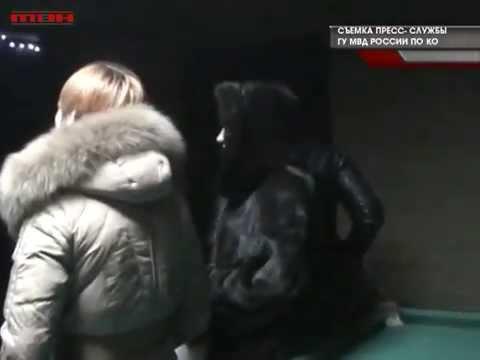 проститутки секс знакомства кемерово