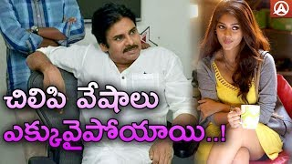 Pawan kalyan romantic scene with anu emmanuel in trivikram movie | namaste telugu
