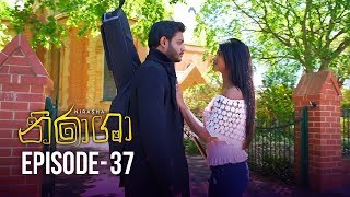 Nirasha | Episode 37 | සතියේ දිනවල රාත්රී 8.30 ට - (2019-01-24) | ITN Thumbnail