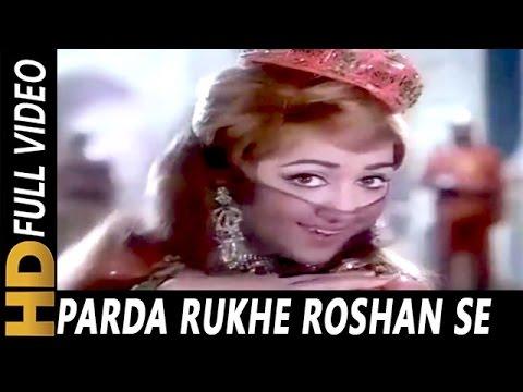 Parda Rukhe Roshan Se Hata Do | Lata Mangeshkar | Gora Aur Kala 1972 Songs |  Hema Malini, Rajendra