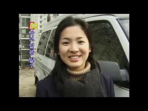 무려 18년 전,,,  전지현, 송혜교, 간미연, 박지
