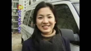 무려 18년 전,,,  전지현, 송혜교, 간미연, 박지윤 고등학교 졸업식 ~ 전지현 김도연인줄