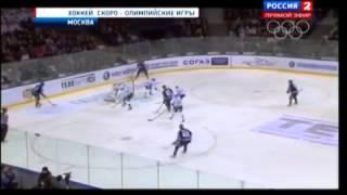 Билялетдинов о Семине, Мозякине и Зарипове 2014г