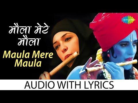 Maula Mere Maula with lyrics | मौला मेरे मौला मेरे के बोल | Roop Kumar Rathod