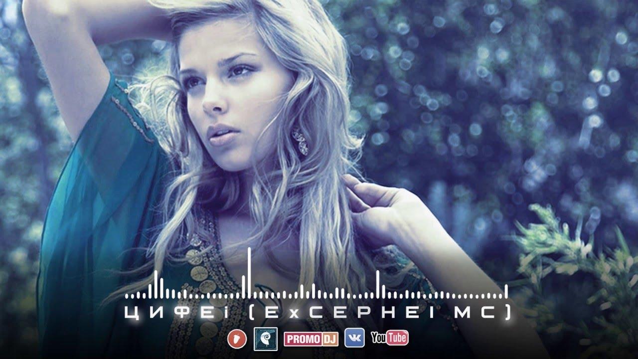 Подборка лучших песен! 00:00 CEFEI (бывший CEPHEI MC) - открой свой |  Онлайн Смотреть Бесплатно Видеоклипы Музыка для ду