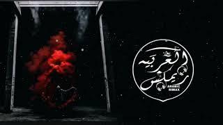 TBT x DGR - Shraw | أغنية عربيه خطيره مطلوبه (Arabic Trap Remi