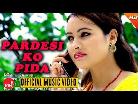 New Nepali Lok Dohori 2073   Pardesiko Pida - Nirmal KC & Karishma Gharti Magar   Sitara Music