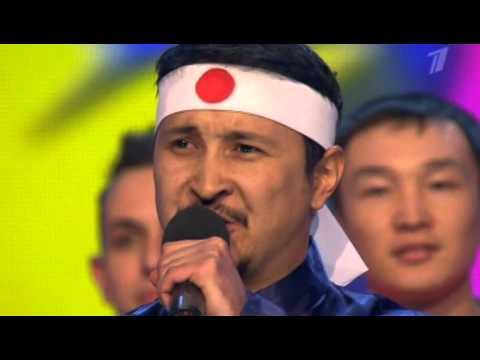 Видео, Азия MIX Музыкальный номер. КВН-2014. Высшая лига. Вторая 18 финала
