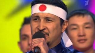 Азия MIX: Музыкальный номер. КВН-2014. Высшая лига. Вторая 1/8 финала