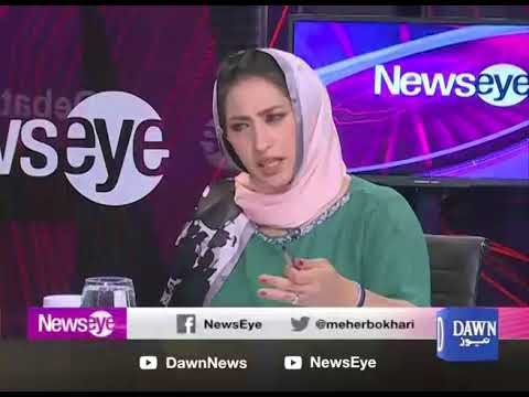 NewsEye - 04 April, 2018 - Dawn News