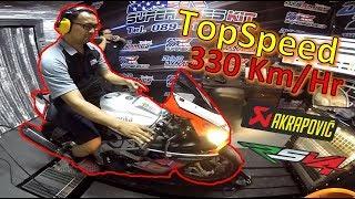 ทะลุ-330km-hr-rsv4-top-speed-ท่อ-akarpovic-วัดแรงม้า-dyno-ep-484