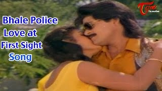 Bhale Police Movie Songs || Love at First Sight || Ali || Devi