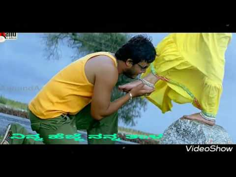 Ninna Lajje Ondu......Song Golden Version.......