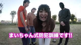 妹が誘拐された。身代金を1億円要求してきた家族に..