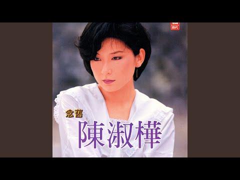 Han Lei De Yan