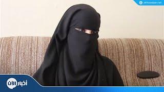 فيديو..منشقة عن داعش لأخبار الآن: تمكنت من إدخال مئات الأجنبيات إلى سوريا