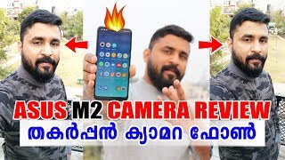 Asus Zenfone Max Pro M2 FULL Camera Review || MALAYALAM || By Computer and mobile tips