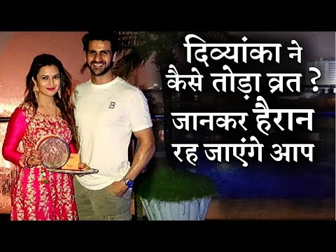 Here's how Divyanka Tripathi celebrated Karwa Chauth this year