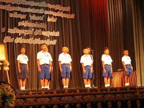 การประกวดร้องเพลงชาติไทย