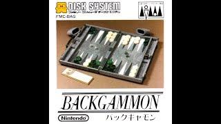 バックギャモン プレイ動画 / Backgammon (FDS) Playthrough