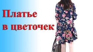 Льняная юбка: с чем носить, 102 фото / Одежда из натурального материала, видео