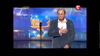 Украина мае талант 5 - Анатолий Пахамов