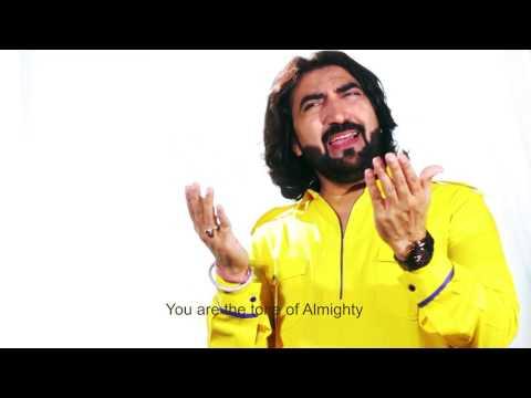 Ameer Hasan Aamir Manqabat 2017 Mere Mola On Ali 13 Rajab میرے مولا علیؑ  | Safeer E Aza
