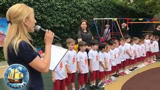Соревнования между средними группами в День защиты детей