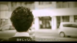 RYU-KI NEW SIT 沖縄県 豊見城市の宜保 晴毅 市長の作詞による コラボ曲...