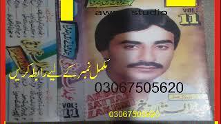 Abdul Sattar Zakhmi  vol 11
