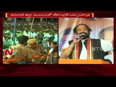 CM KCR Cheated Tribal People : Congress Leader Uttam Kumar    3 Acres Land for Tribals Issue    NTV