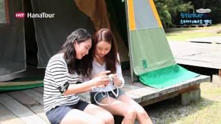 [캠핑] 대마도 캠핑, 하대마편 / Camping in…