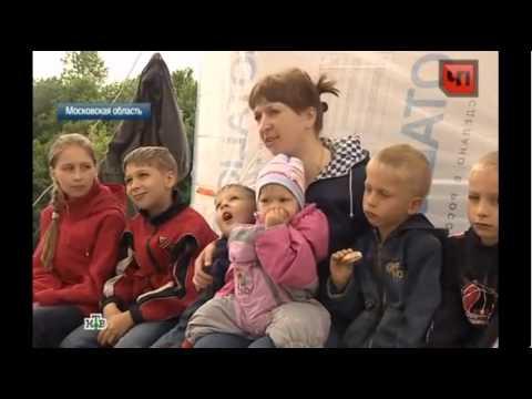 знакомства в городе климовск
