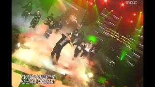 1TYM - What're you gonna do, 원타임 - 어쩔겁니까, Music Core 20051105