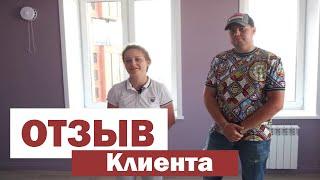 """Отзыв клиента компании """"Стройка века 54"""" на ремонт квартиры в ЖК """"Пифагор"""""""