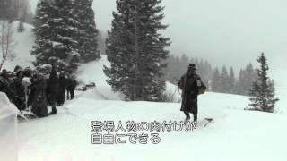 「ヘイトフル・エイト」特別映像