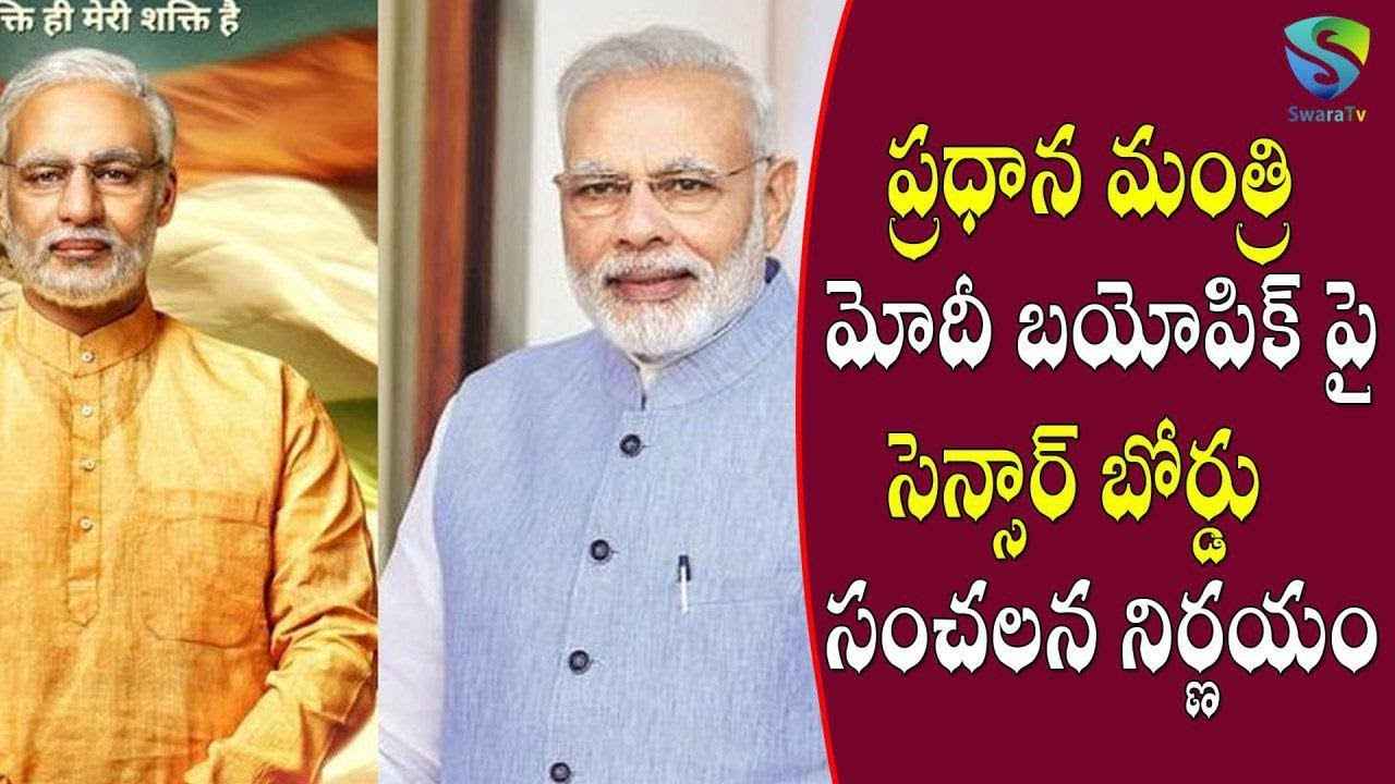Narendra Modi Biopic: EC Won't Stop Release of Modi Biopic, Wants CBFC to Take Final Call || Sw