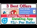 3Best Offer # Free Product Upto ₹25000/- || Paytm 10 pe 21 Offer || New App ₹5/- Per Offer