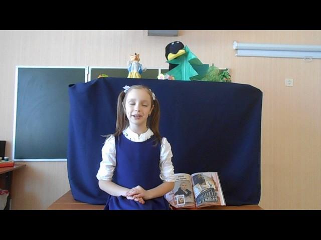 Изображение предпросмотра прочтения – АннаВетохина читает произведение «Ворона и Лисица» И.А.Крылова