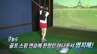 웹키즈골프~특허 출원한 레온 스윙연습기와 레온장갑 소개