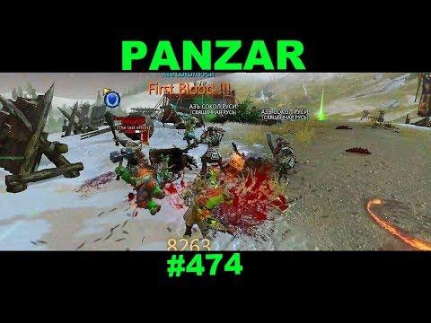 видео: panzar - Снова я придираюсь к идеальной игре) (берс)#474